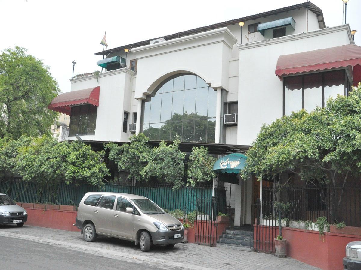 Kailrugji - The Hotel