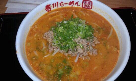 Terakawa Ramen