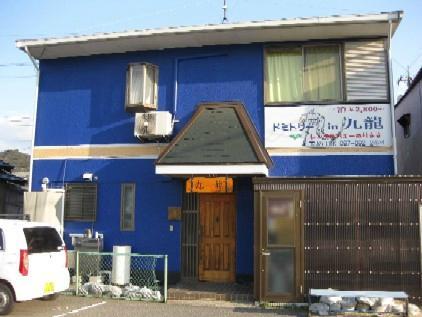 Dormitory Inn Kuron
