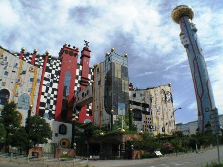 Maishima Incineration Plant
