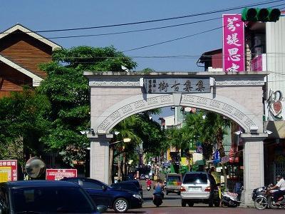Jiji Old Street