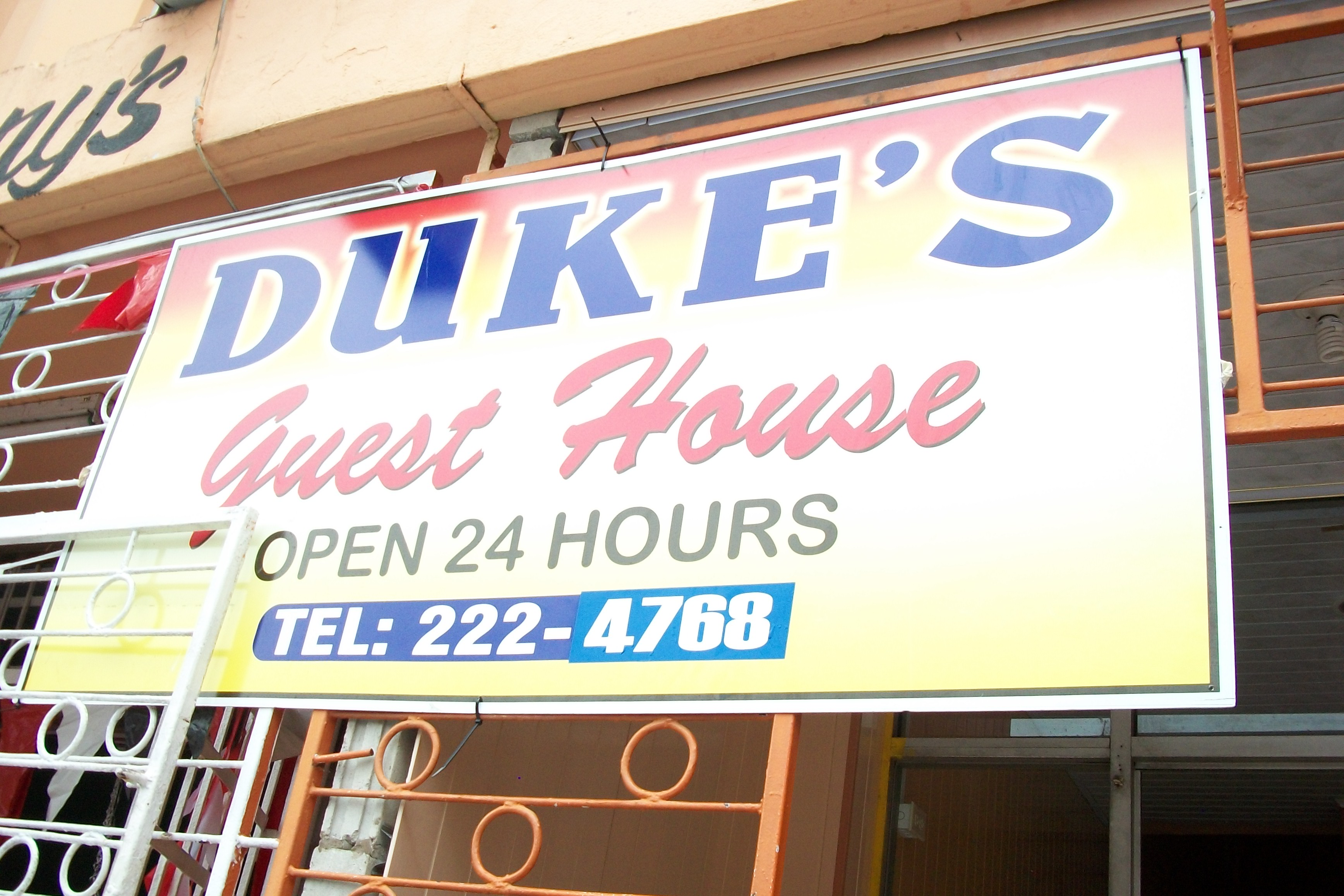 Duke's Guest House