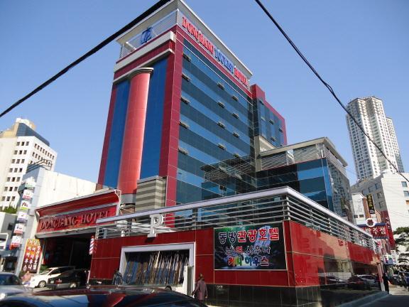 동방 관광 호텔