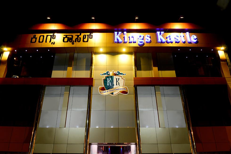 ホテル キングス ケスレー