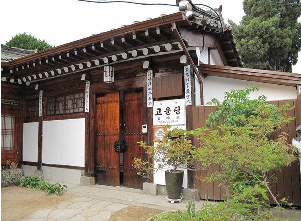 Gowoondang Guest House