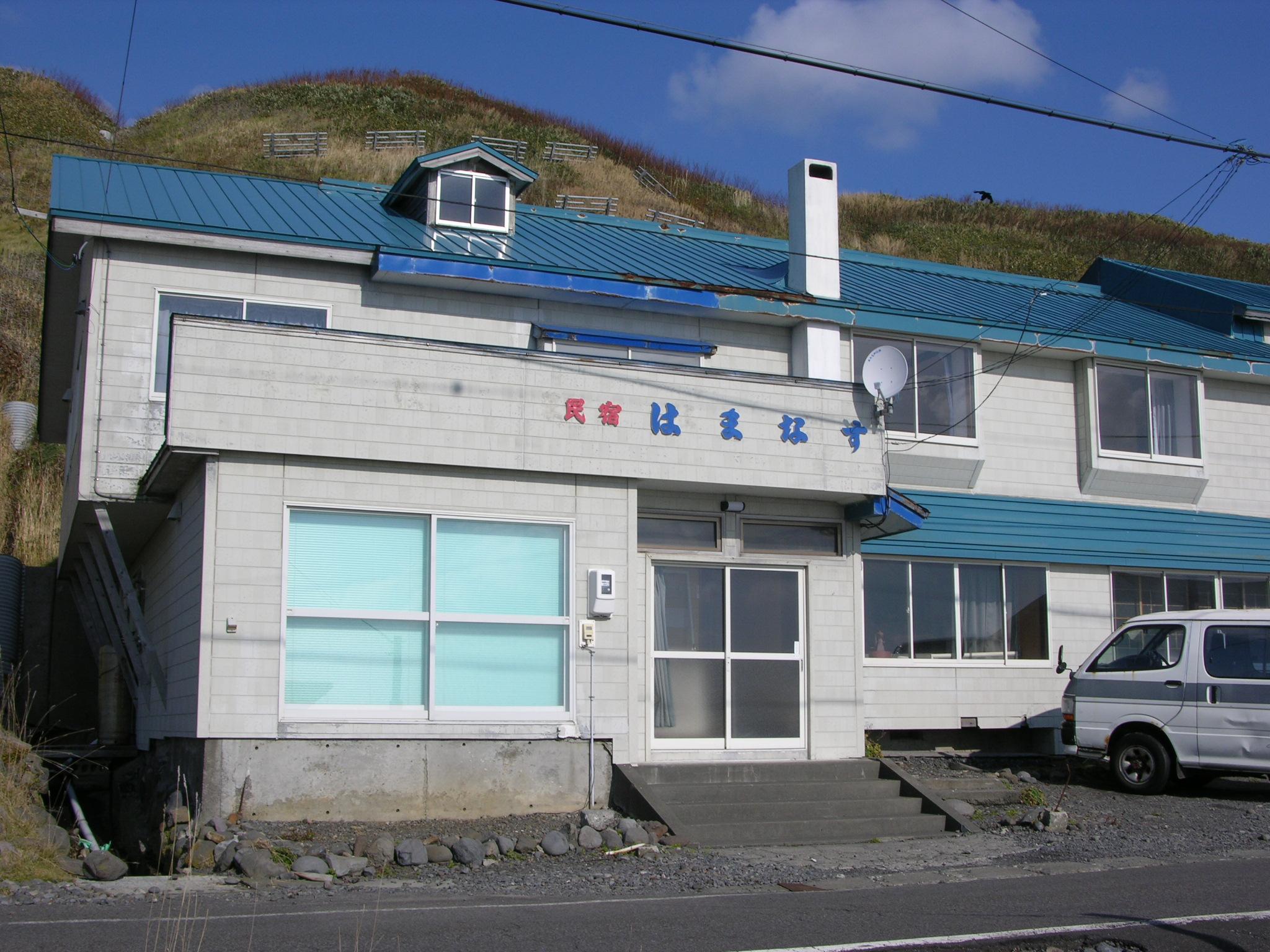 Minshuku Hamanasu