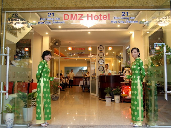 디엠지 호텔
