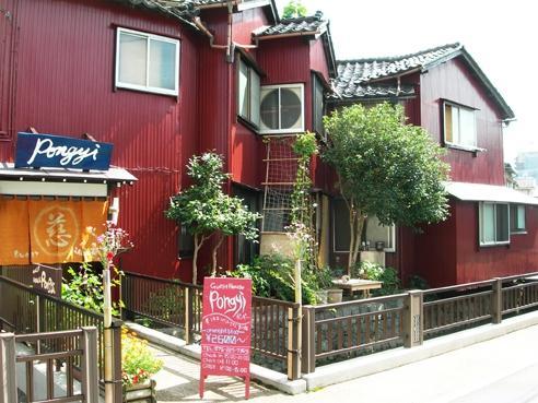 Kanazawa Guest house Pongyi