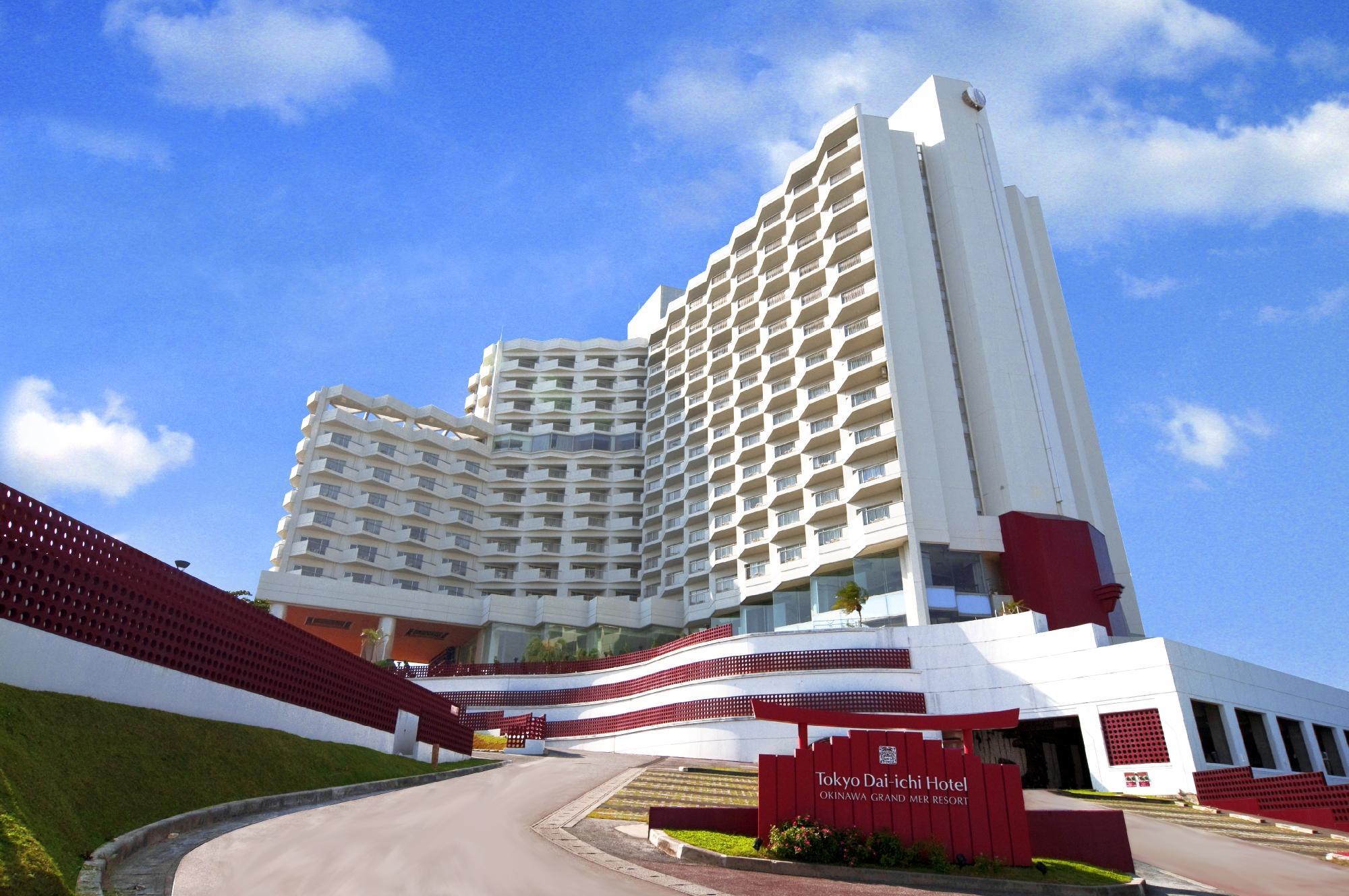 Tokyo Dai-ichi Hotel Okinawa Grand Mer Resort