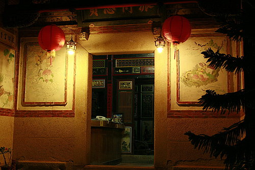 Xia Xing Inn