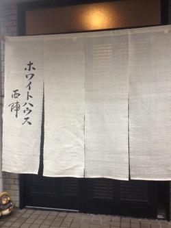 WhiteHouse Nishijin