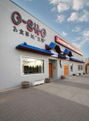 O-Sho Japanese Restaurant