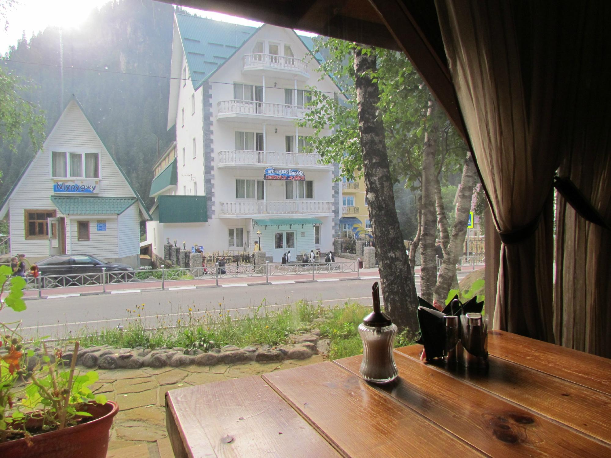 Snezhnaya Koroleva Hotel
