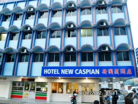 New Caspian Hotel