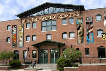 ‪Museum of World Treasures‬