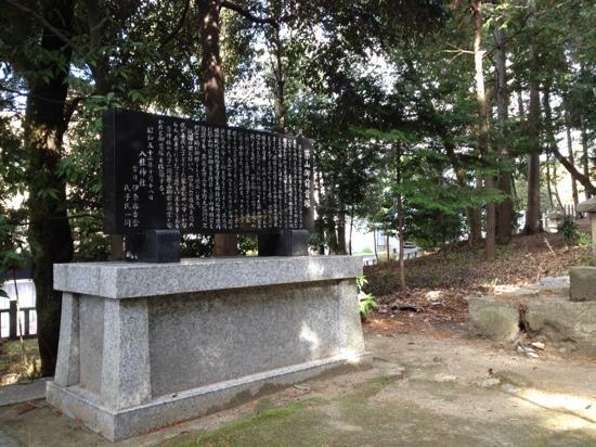 Tsukiyamagozen's Grave