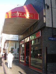 Westlake Restaurant