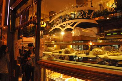 Santa Fe 1234 Restaurante