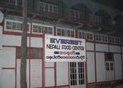 everest nepali food centre