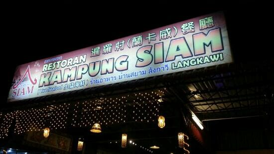 Kampung Siam