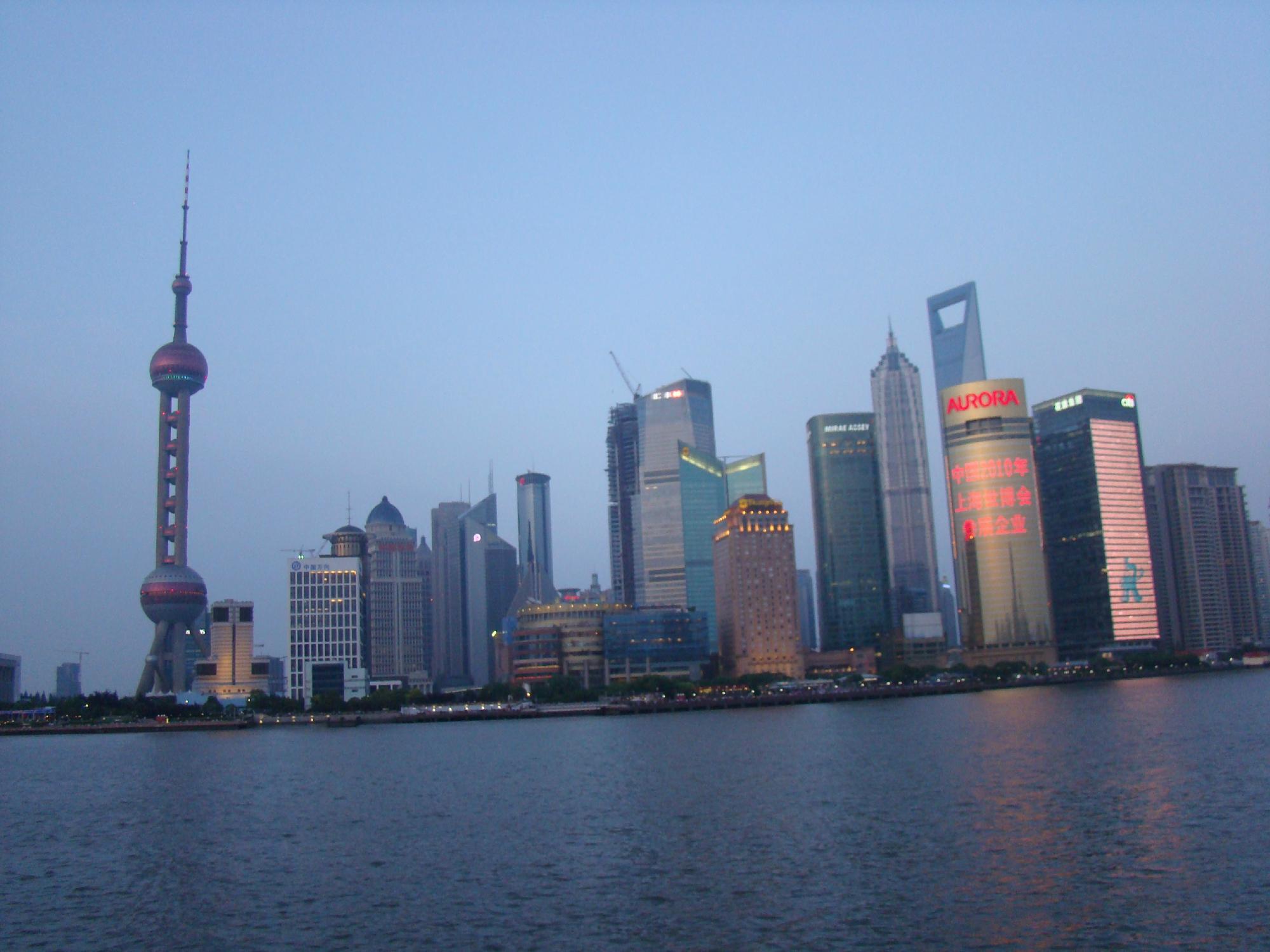 Haode Wanyuan Hotel
