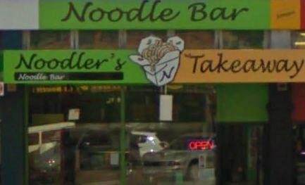 Noodlers Noodle Bar Albany
