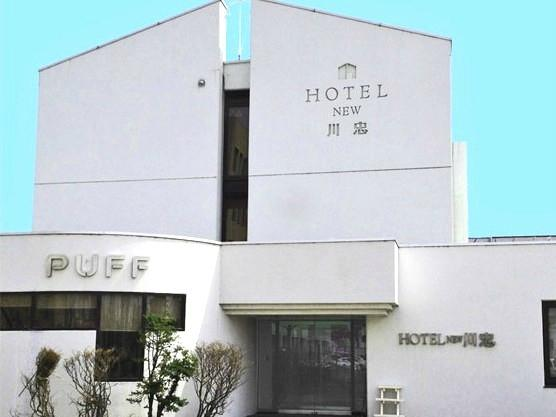 Hotel New Kawachu
