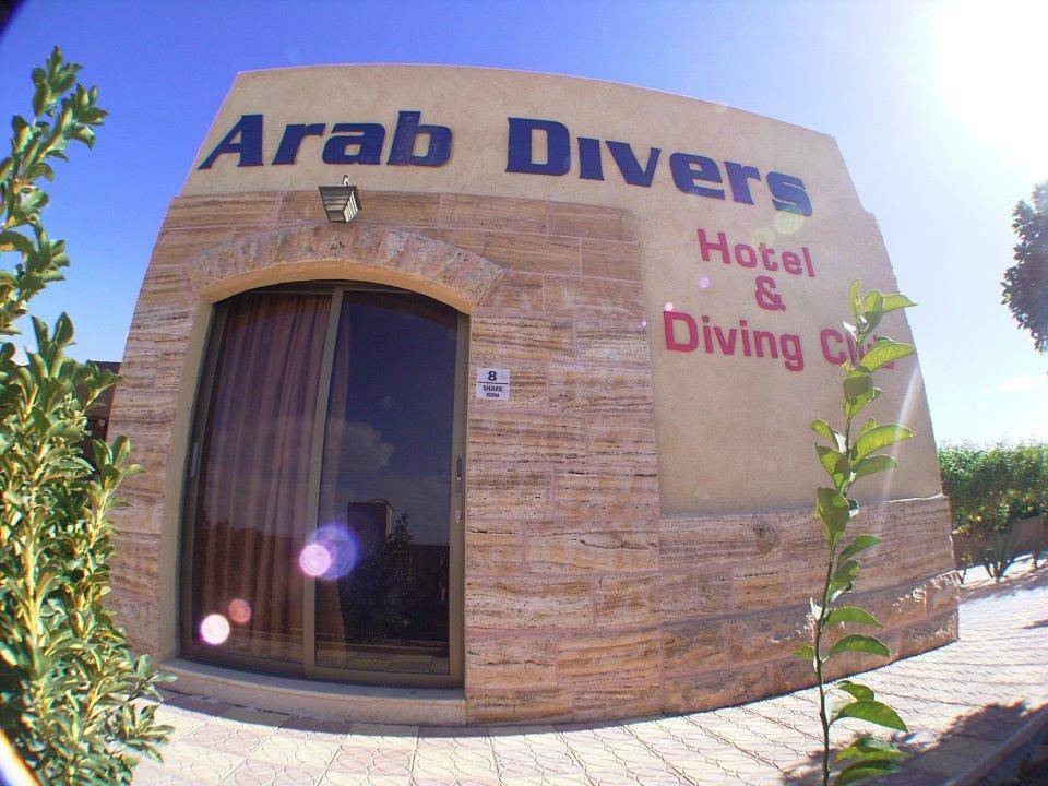 インターナショナル アラブ ダイバーズ ヴィレッジ