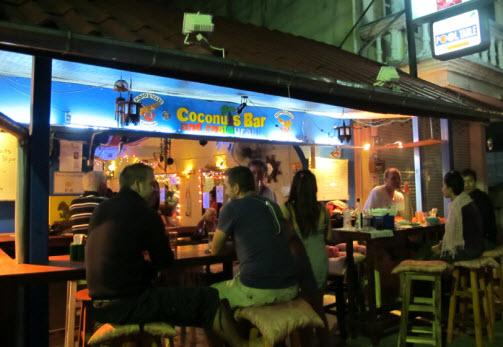 coconut's bar