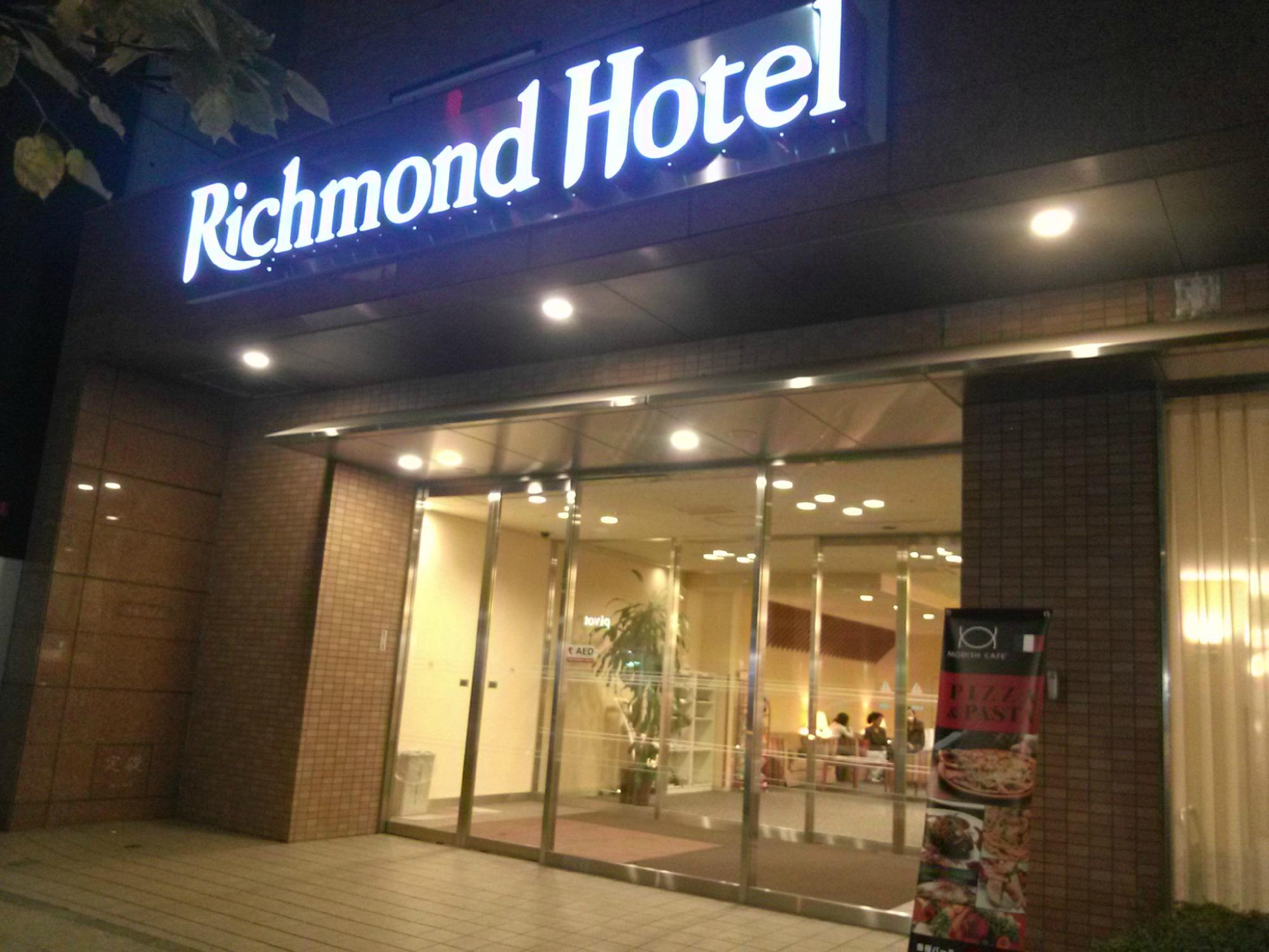 Richmond Hotel Sapporo-odori
