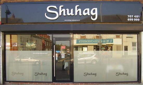 Shuhag