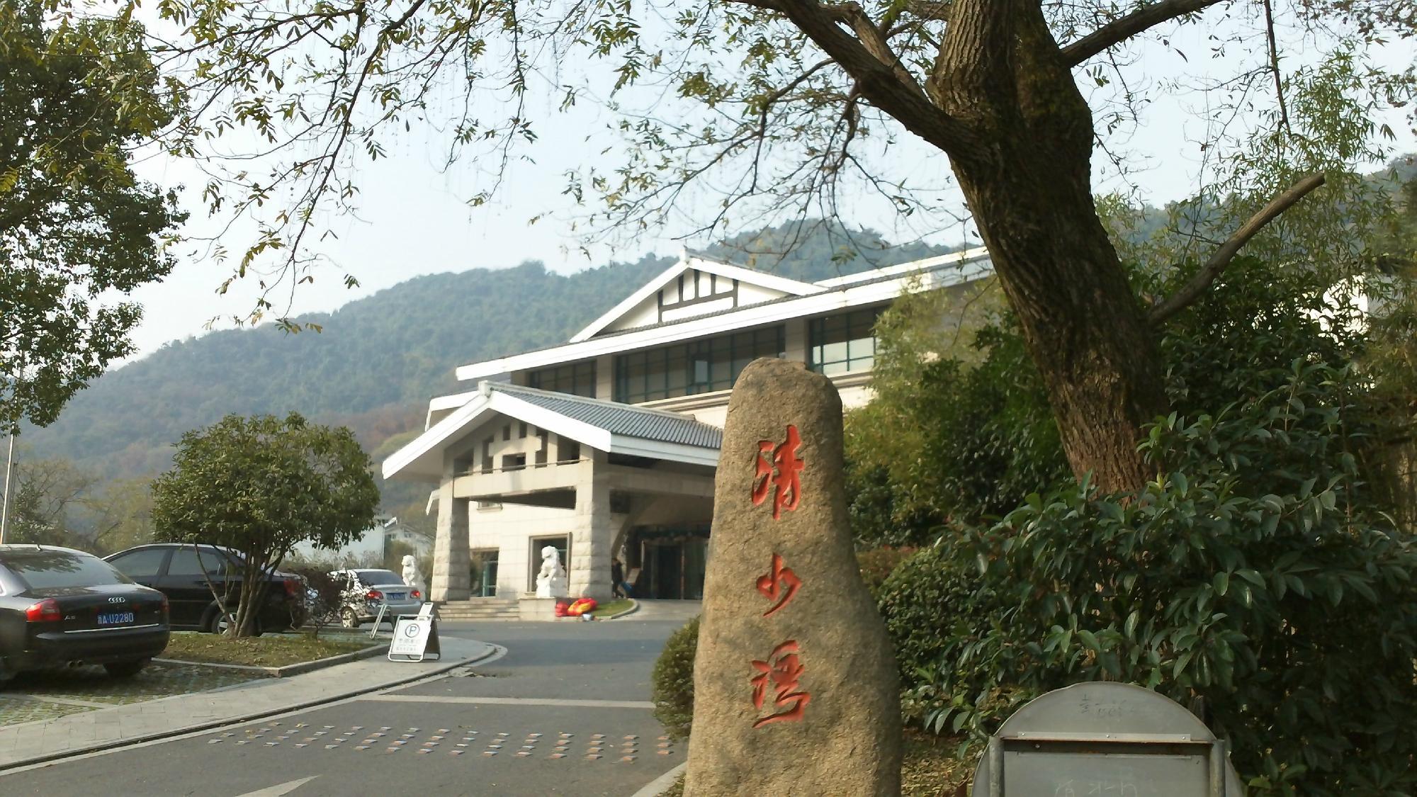 藍天清水湾国際大酒店(ウェストレイクビューインターナショナルホテル)