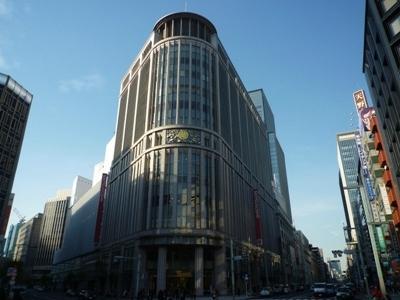 Nihonbashi Mitsukoshi Honten