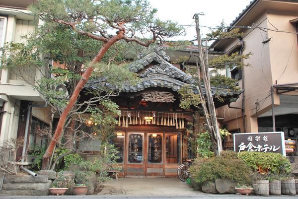 Kokurakukan Togura Hotel