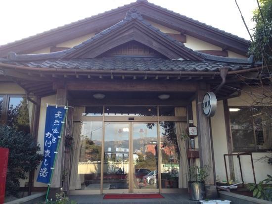 Uchinomakiso
