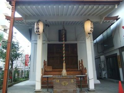 Tsumagoi Shrine