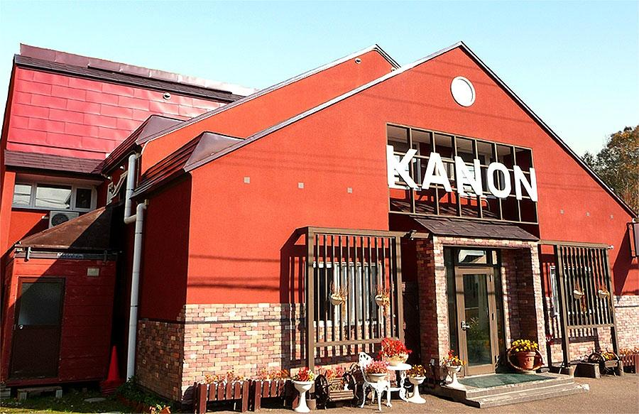 Pension Kanon