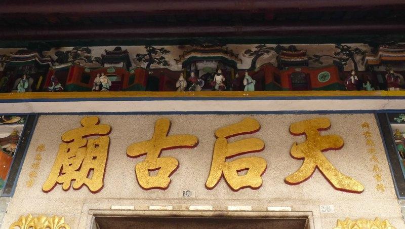 Best Hotels Near Causeway Bay, Hong Kong, China - TripAdvisor