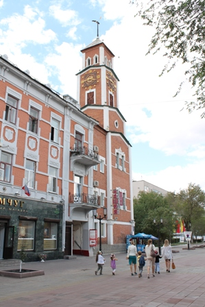 Orenburg Tourist Information Centre