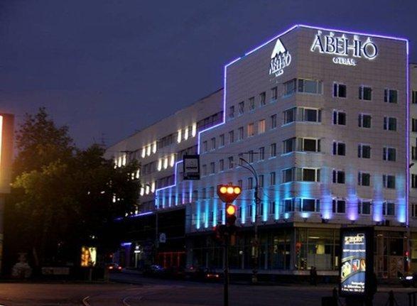 Grand Avenue Hotel
