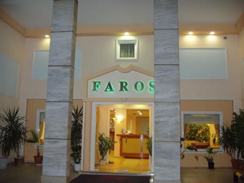 法羅斯二號飯店