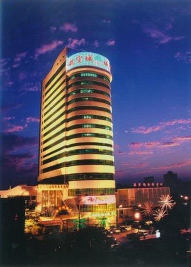 Aviation Hotel Luoyang