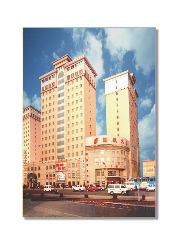 Air China Hotel