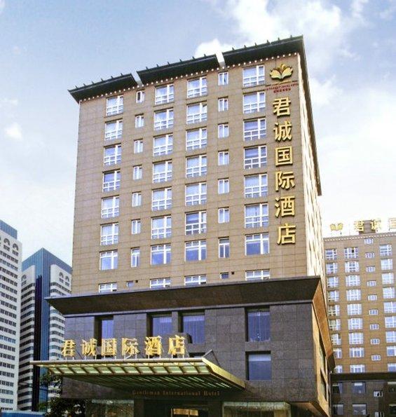 Sunda Gentleman International Hotel