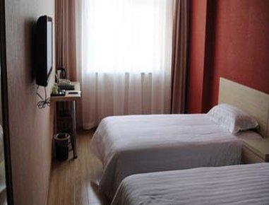 Super 8 Hotel Beijing Qian Men