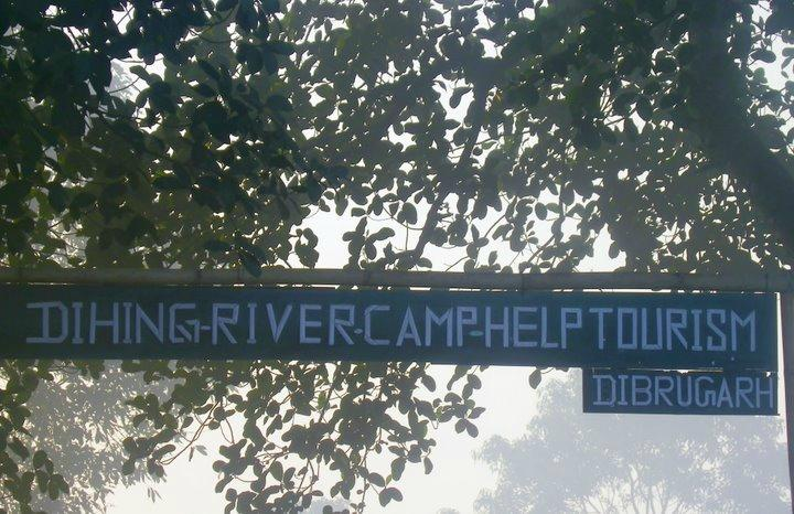 Dihing River Camp