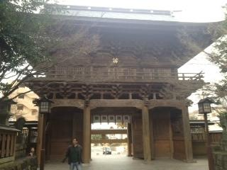 Kengun Shrine