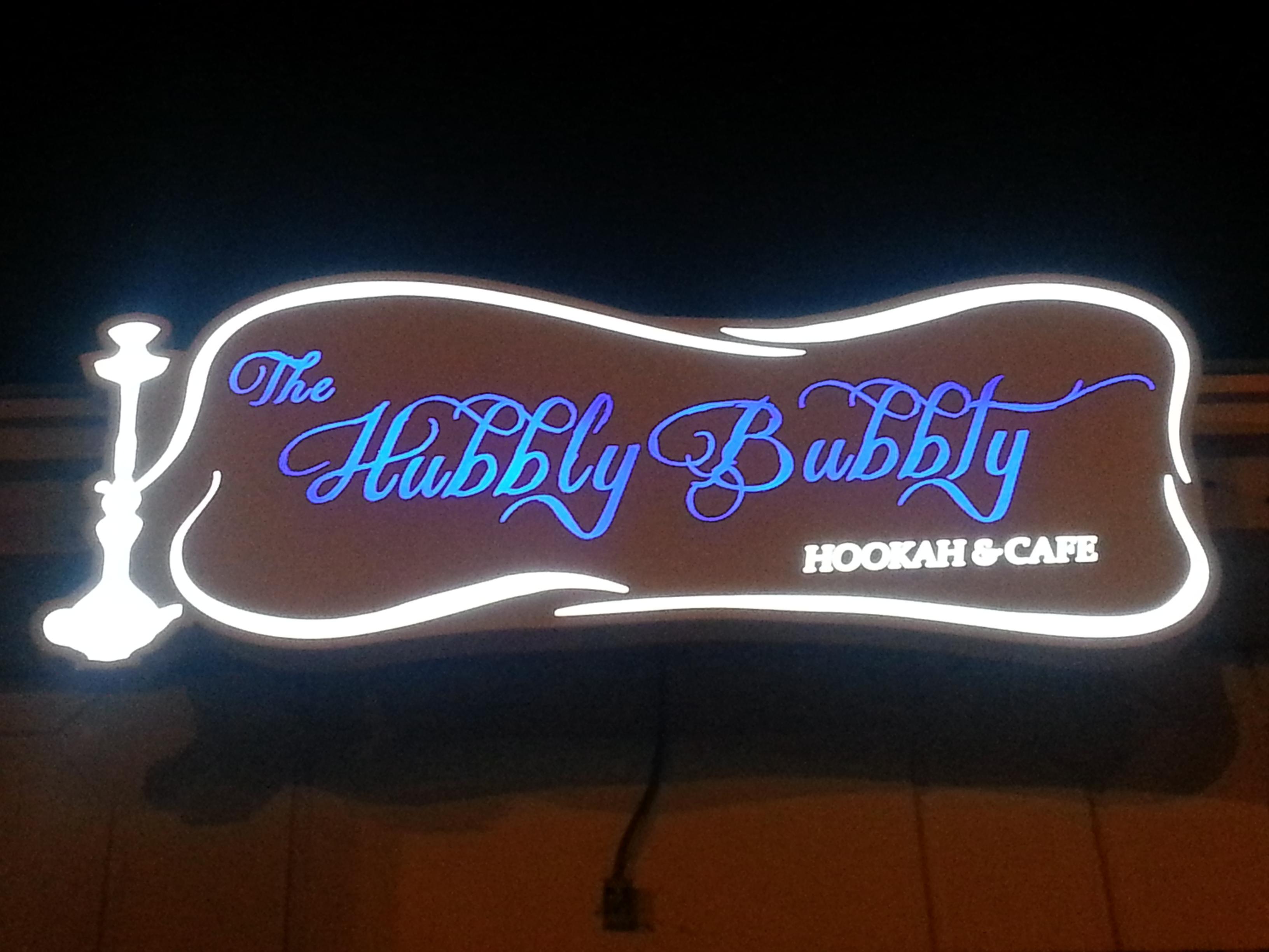 Hubbly bubbly hookah cafe