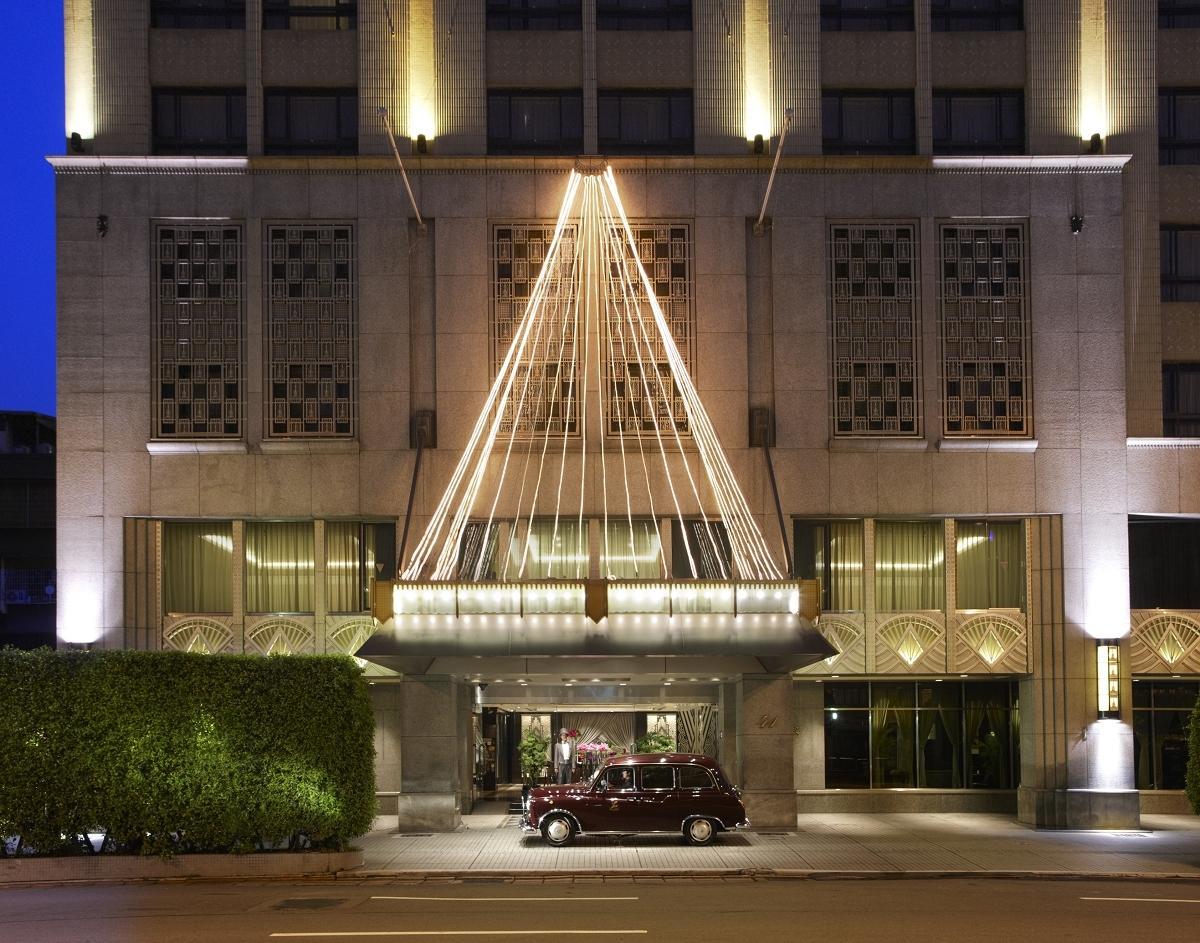 Landis Taipei Hotel