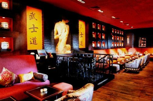 Bushido Lounge